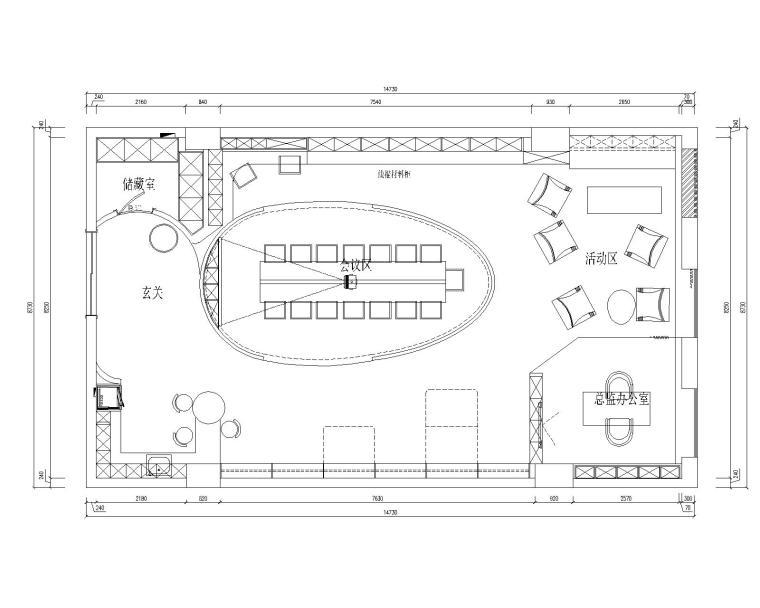 北欧--小巨蛋办公室设计施工图+方案(含实景图)