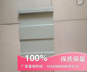 铝镁锰暗扣墙面板HV373型铝合金厂0.6厚宝钢彩钢50-373型暗扣彩钢板