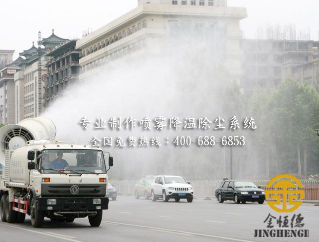 湖北喷雾降尘专家,喷雾降尘的首选厂家