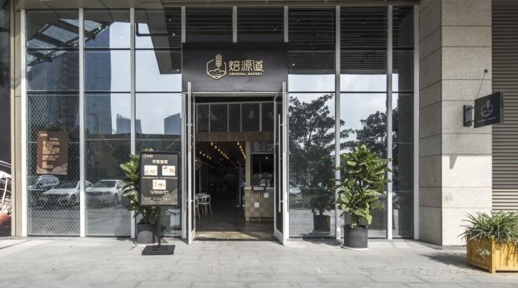 苏州Original面包店-13