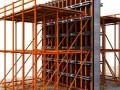 模板拆除工程检验批质量验收记录表