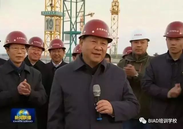 你所不知道的北京新机场——结构设计篇