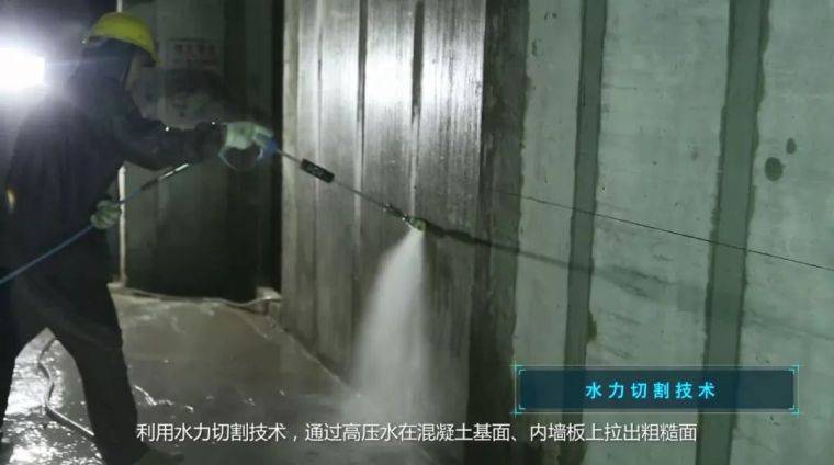 你不知道的新技术,高压水枪墙面拉毛施工、构造柱的免支模做法?
