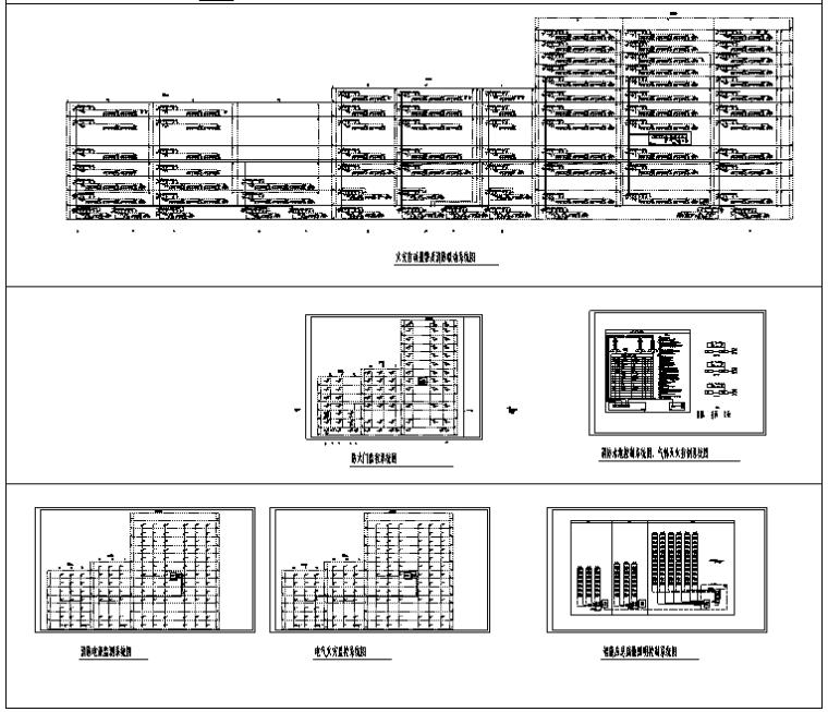 重庆恒大中央广场超高层商业综合体电气施工图_5