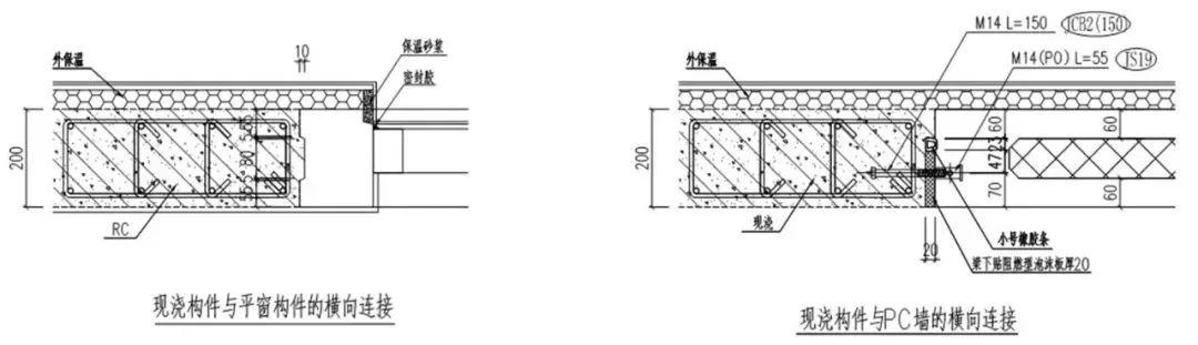 装配式住宅结构设计要点汇总_10
