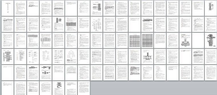 广场园林景观工程施工组织设计(17页)-总缩览图