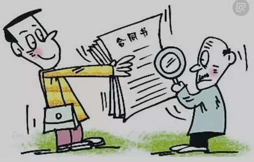 签订施工合同需要注意的5个细节和10个原则_3
