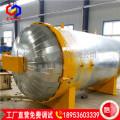 龙达高温蒸汽1540mm电加热灭菌锅食用菌菌包批发专用