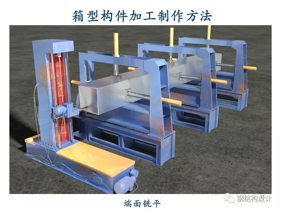 某厂房钢结构制作、安装方案(值得收藏)_22
