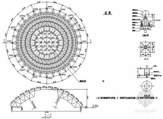 钢结构工程网架结构与支座反力节点详图