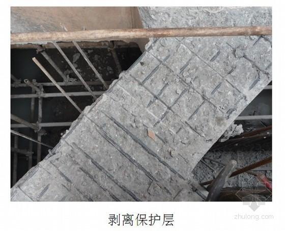 基坑支护拆换撑施工工艺(桩承支护体系)