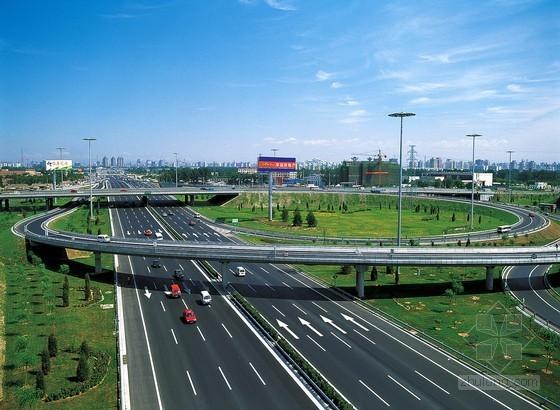 城市环道路建设工程全套施工组织设计(104页 道路 桥涵 排水)
