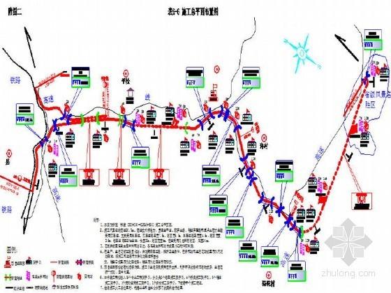 [山西]含挂篮悬浇支架现浇桥万米隧道不良地质43km铁路工程总承包技术标345页