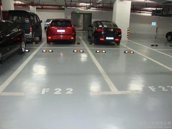 车库地坪的性能特点和施工工艺