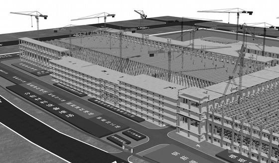 [北京]大型钢结构工业厂房施工组织设计(611页 技术标)