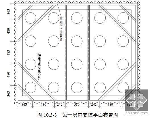 承台基坑第二、三层内支撑平面布置图