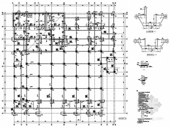 [浙江]二层框架结构学生食堂结构施工图