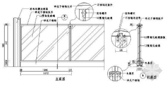 欧式栏杆详图43