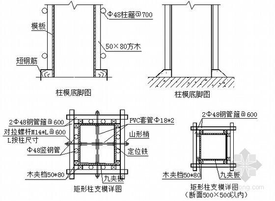 [浙江省]高层住宅楼施工组织设计