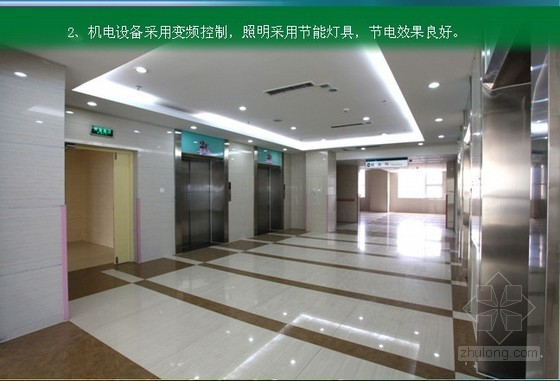 [山东]医院综合楼创鲁班奖工程施工质量创优汇报(附图)