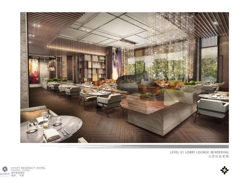[HBA]福州凯悦酒店室内空间设计方案(Hyatt-Regency-Fuzhou-PDF157页)