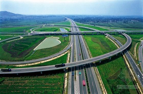 全国一级建造师考试公路工程实务真题及答案(2005-12年)