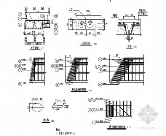 l=8m 装配式钢筋混凝土空心板构造