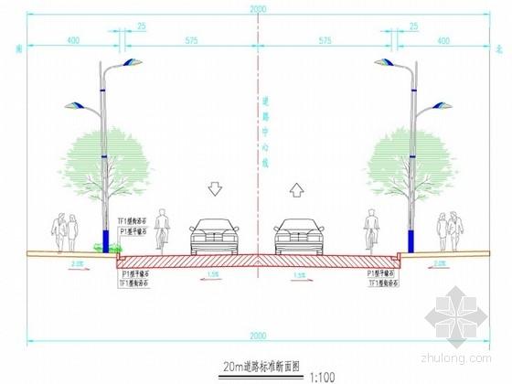 [云南]城市桥梁引道道路工程施工图设计