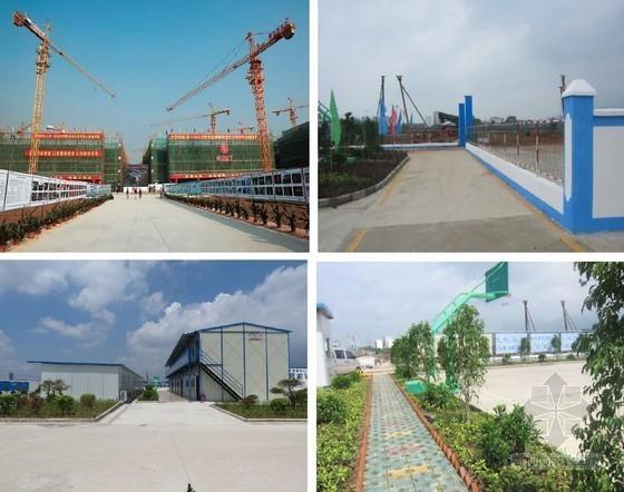 [广西]建筑工程安全文明施工标准化管理手册(2014年图文并茂)-道路硬化、场地绿化实例