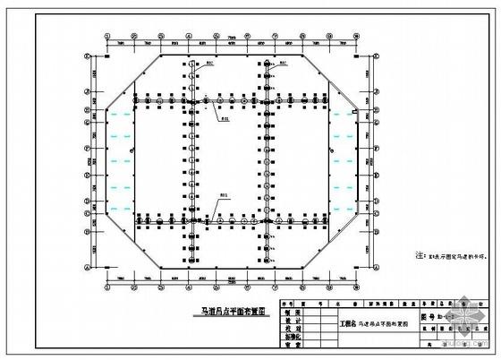 某会展中心检修马道结构图