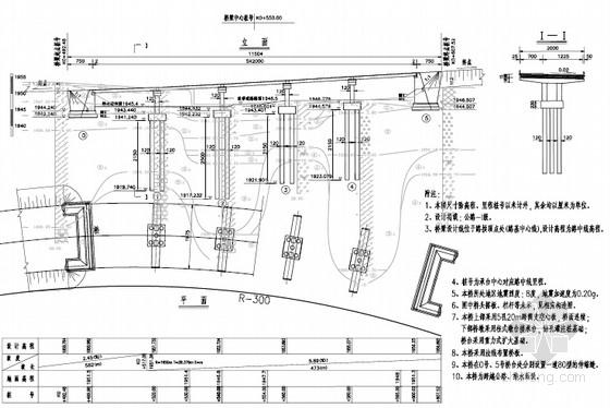[云南]1-50m钢混叠合梁桥设计图纸140张