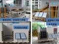 [四川]大型城市综合体绿色施工技术创新应用与实践(整套绿色施工技术)