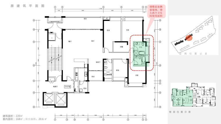 东莞]都市精英国际风格四居室样板房室内设计方案-1 (3).jpg