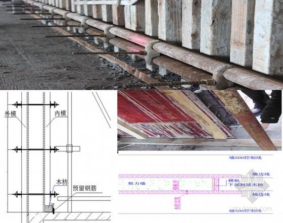 [山东]高层住宅楼项目质量、安全策划书(市优工程)