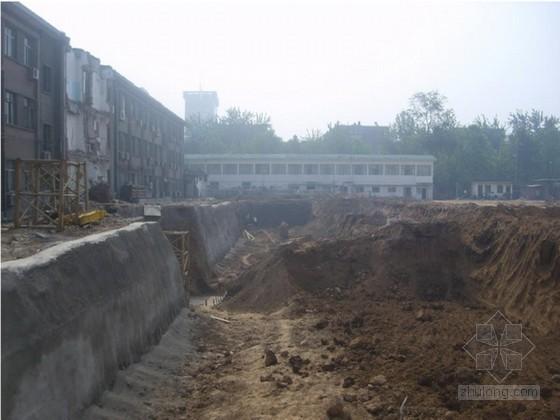 [北京]运动场改造深基坑支护重大危险源的识别及预防