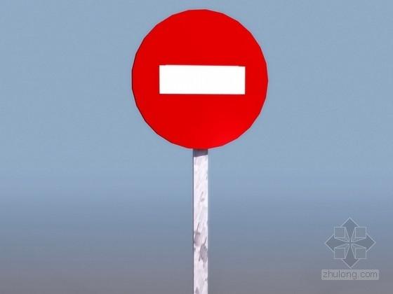 单柱式交通标志牌构造图(禁止、提示)