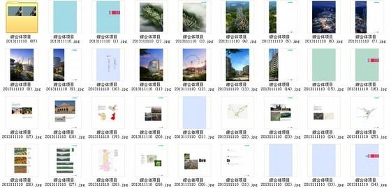 [陕西]商业综合体片区规划设计方案文本(知名设计院)-缩略图