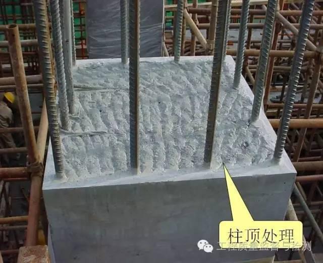 史上最全!模板+钢筋+混凝土施工图文解读,必须收藏!_35