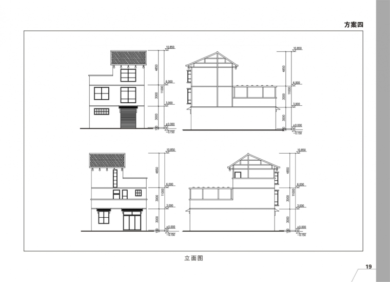 新农村建设农房设计(7个方案,可供参考,实用美观)-19.jpg