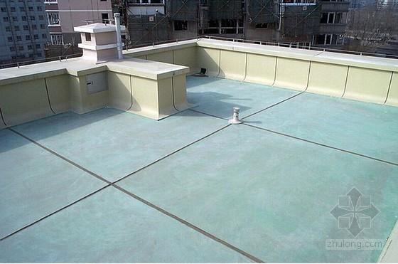建筑工程屋面及防水工程施工技术培训讲义(87页)