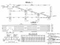 预应力砼吊装箱梁人形天桥梯道设计套图