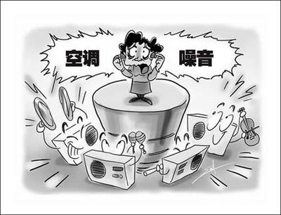 家用空调器振动及噪声分析