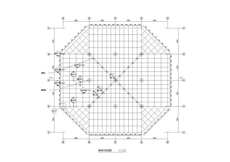[沈阳]东区天棚钢结构工程施工图(CAD、30张)