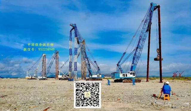 岩土工程 EPC 专业总承包发展的探讨及实例