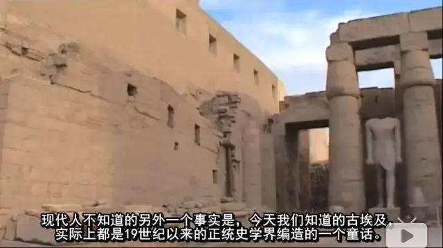 金字塔竟是混凝土浇筑而成而非石头建造?古埃及神话破灭?_32