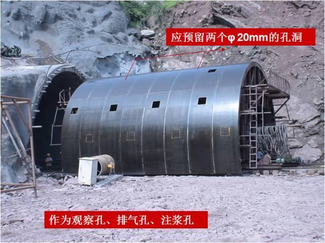 隧道工程安全质量控制要点总结_52