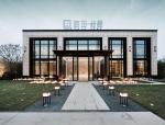 [北京]绿地海珀云翡新中式售楼处设计效果图