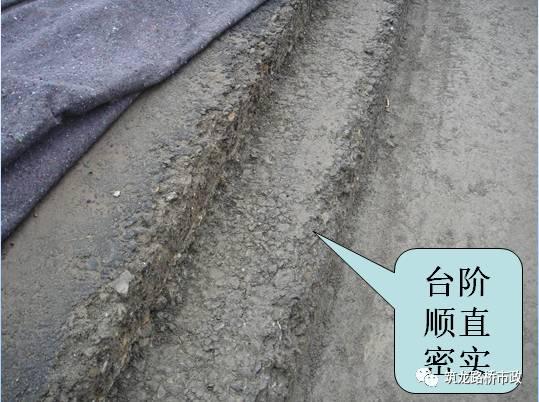 水稳碎石基层施工标准化管理_50