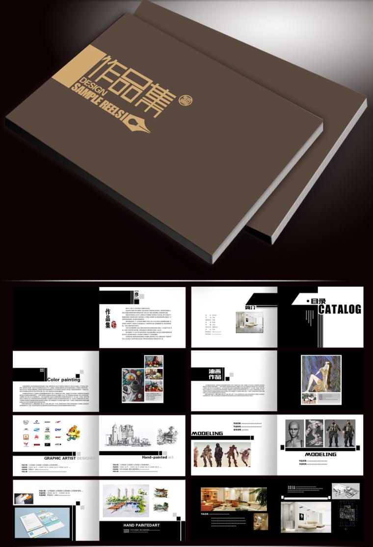 11套精品设计必备作品集排版合集PSD格式-1