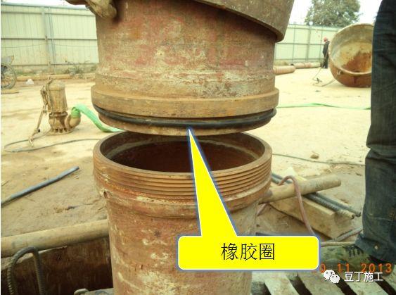 打桩时遇到坍孔、导管堵管、钢筋笼上浮,如何处理?_25